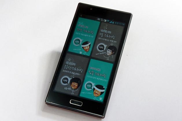 스마트폰 어플 사진