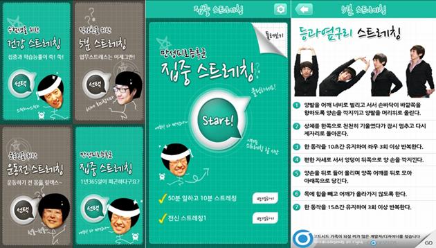 스마트폰 어플 이미지