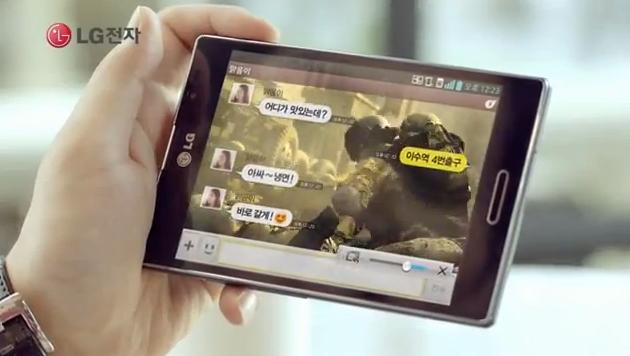 LG 스마트폰 광고 사진