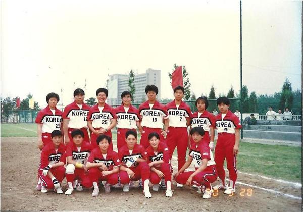 소프트볼 국가대표 시절의 사진