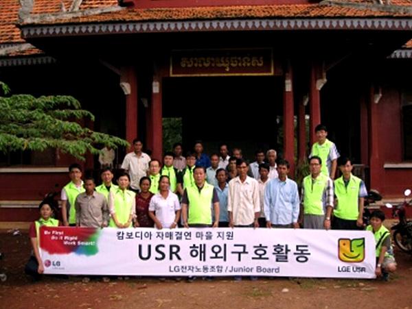 캄보디아 사람들과의 단체 기념 사진