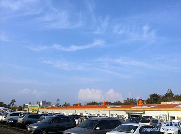 하늘 사진