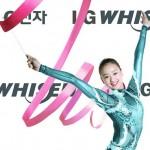 LG 전자 휘센 손연재 광고 사진