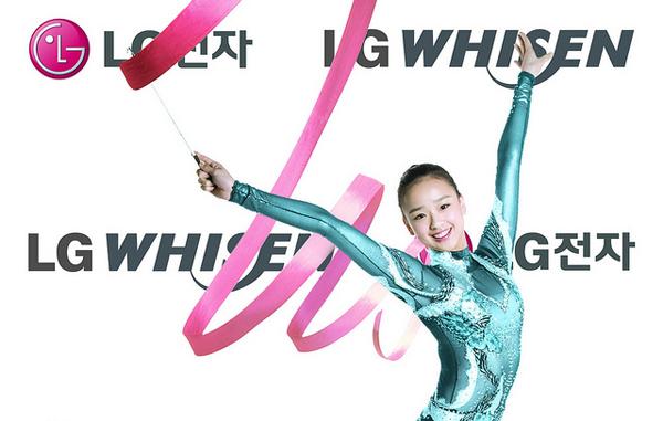 손연재의 LG전자 WHISEN 광고 사진