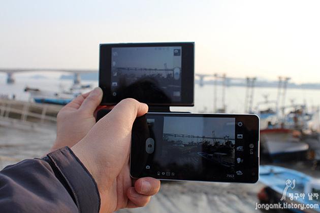 핸드폰 사진