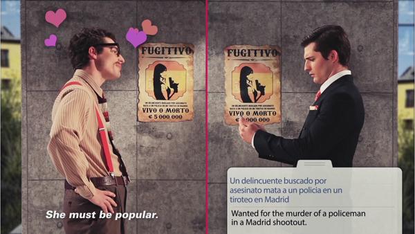 옵티머스 광고 사진