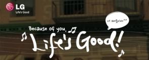 리틀싸이와 함께 뮤직비디오에 출연해 보세요!