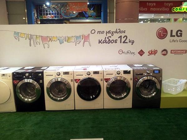 트롬 세탁기 사진