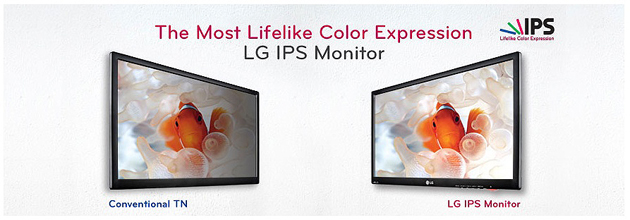 Conventional TN , LG IPS Monitor 비교 이미지