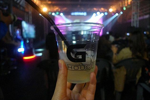 음료수 컵 사진
