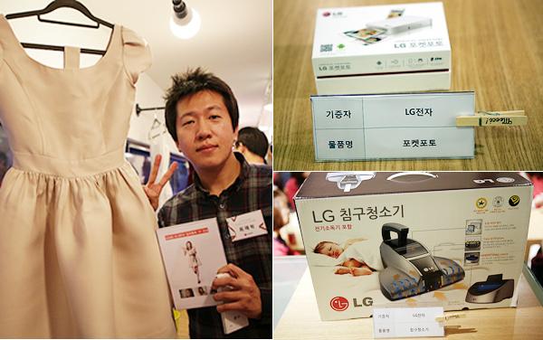 LG전자 경매물품