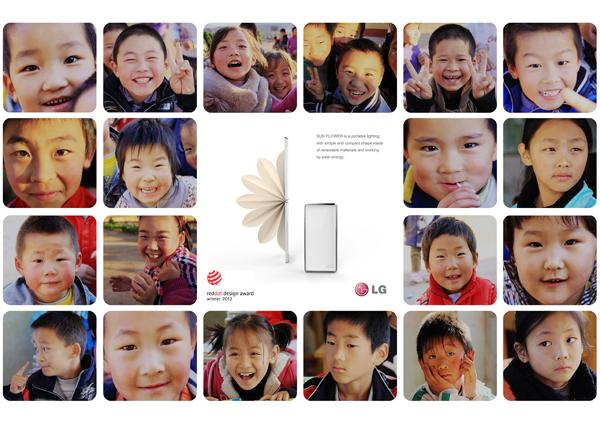 Sunflower와 중국 아이들 사진