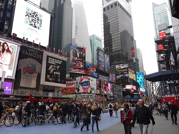 뉴욕 거리