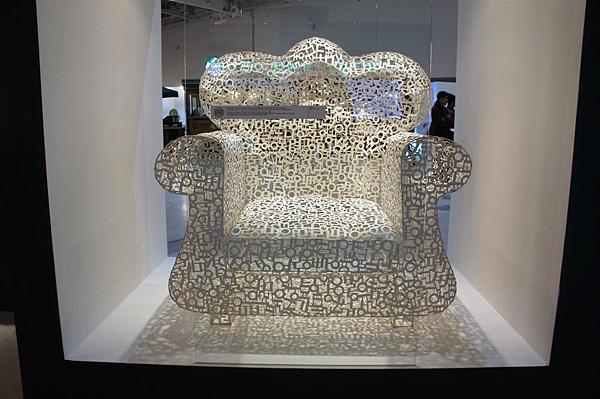 의자 사진