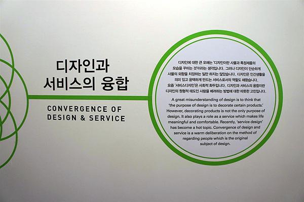 디자인의 대한 글 사진
