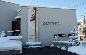 영화 '러브레터'의 무대 훗카이도에 오픈한 옵티머스 G 카페