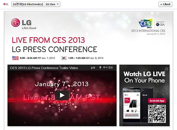CES 2013를 페이스북에서 생중계합니다.