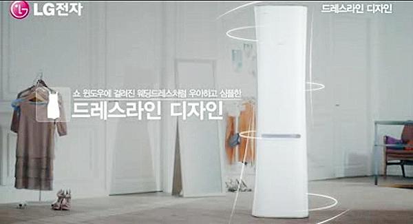 LG WHISEN 손연재 광고 이미지