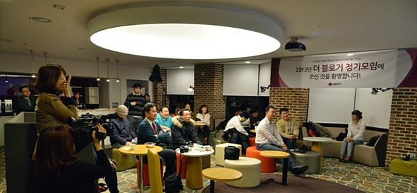 더블로거 7기 발대식 현장의 모습이 보인다. 참여한 다수의 더블로거들이 전체적으로 앉아있는 상태이다.