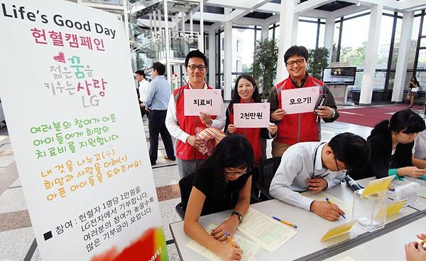 헌혈 봉사들 사진