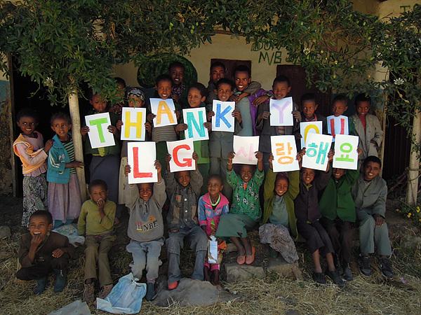 에티오피아 아이들