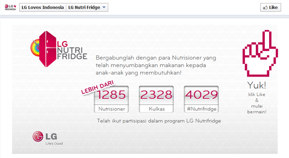 LG Nutri Fridge 패이스북 캡쳐