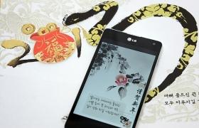 2013 계사년의 알찬 출발을 도와주는 스마트폰 앱