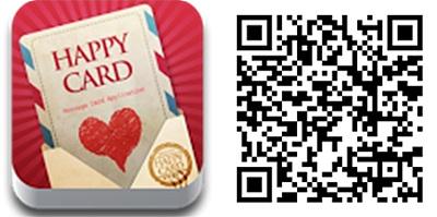 해피카드 앱 QR코드