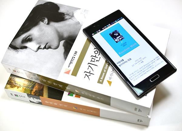 책과 스마트폰