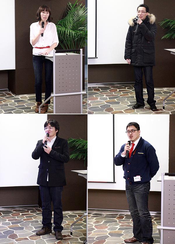 네 명의 더블로거들이 각자 자신의 자기소개를 하고 있는 사진 네 장이 보인다.