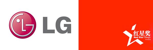 LG 로고와 중국 레드 스타 디자인 어워드 로고
