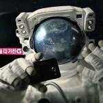 옵티머스G Pro 광고 캡쳐 (12)