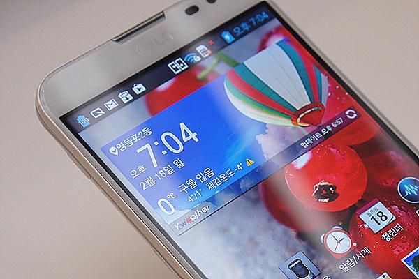옵티머스 G 프로 제품 사진