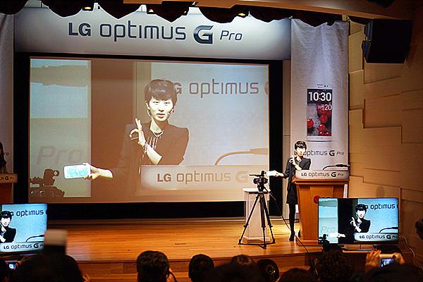 옵티머스 G 프로 기능 시연 현장
