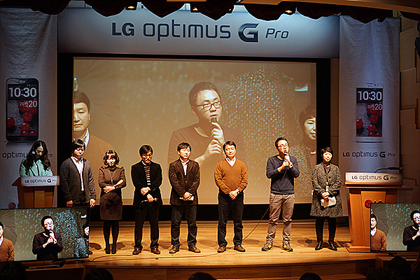 옵티머스 G 프로 개발자와 Q&A 현장