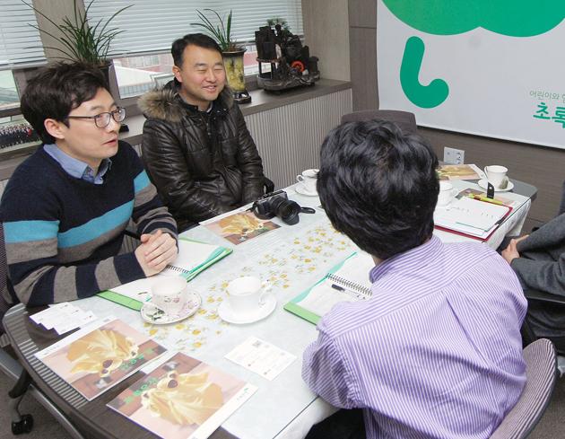 초록우산 어린이 재단