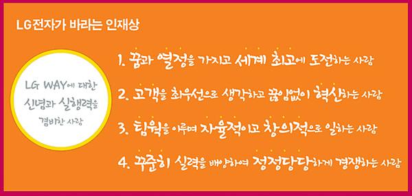 정시채용 (5)