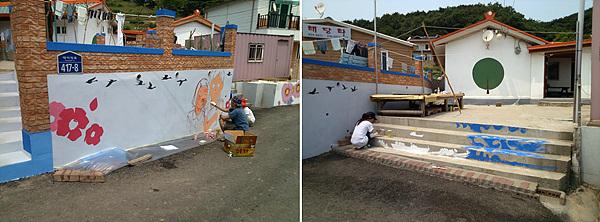벽화 작업 이틀 쨰