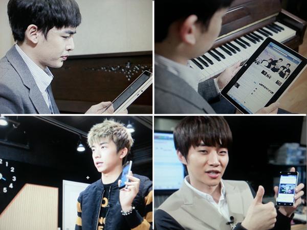 음악 Request 방송에도 함께 출연한 2PM과 LG전자 제품