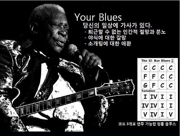 조대득 주임 Your blues