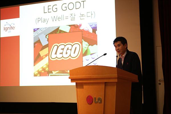 레고의 철학 강연자