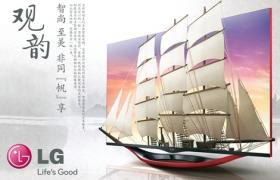 중국인들이 붉은 색 TV를 좋아하는 까닭은?