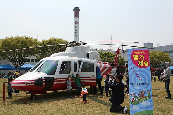 7. 헬기