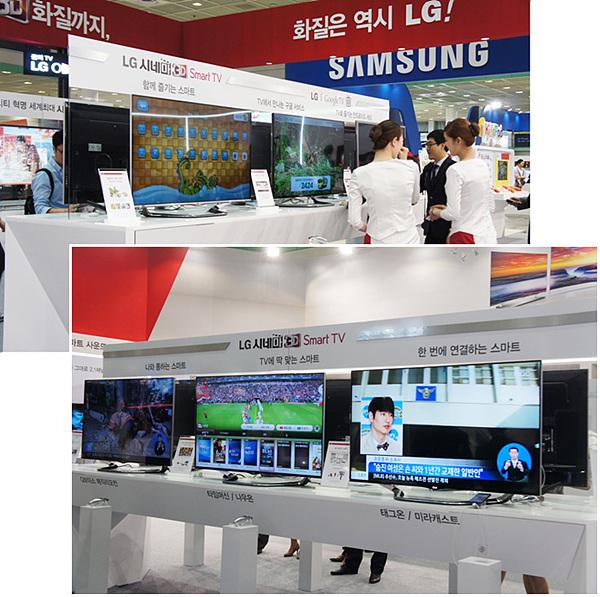 LG 시네마 3D 스마트 TV 부스에 전시된 많은 제품들의 모습이 보여지고 있다.