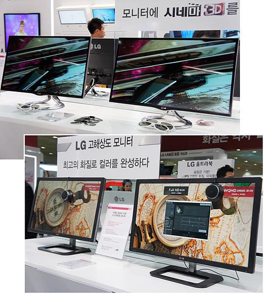 고해상도 모니터에 시네마3D 기능을 넣어 다양한 3D 콘텐츠가 상영되고 있는 모습이다.