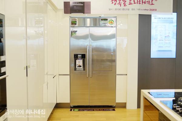 DIOS 빌트인 냉장고