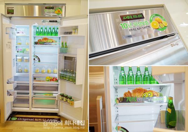 DIOS 빌트인 냉장고 내부