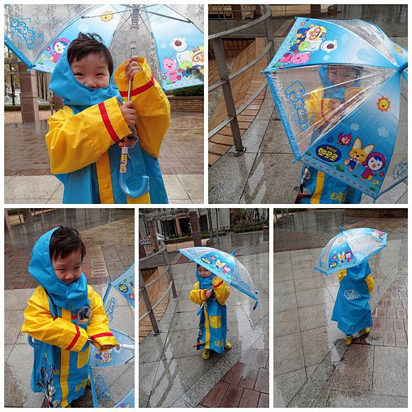 우비와 우산