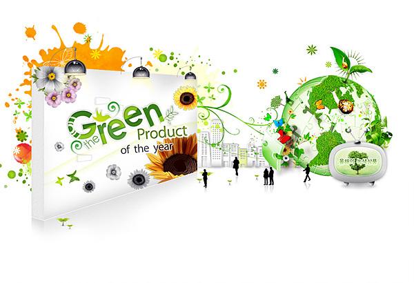 녹색구매네트워크 홈페이지