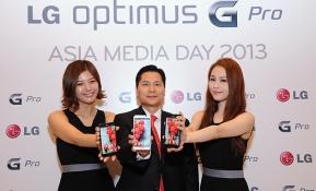 LG 옵티머스 G Pro 아시아 미디어 데이 2013